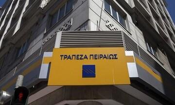 Tράπεζα Πειραιώς: Eξετάζει όλες τις επιλογές κεφαλαιακής ενίσχυσής της