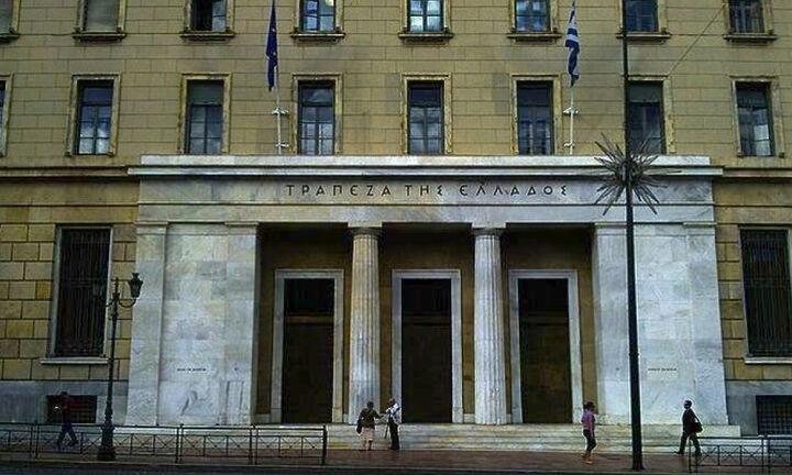 Τράπεζα Ελλάδος: Στο 7% του ΑΕΠ το έλλειμμα στο Ισοζύγιο Τρεχουσών Συναλλαγών το 2020