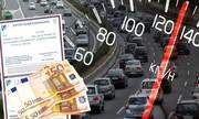 Ποιοι θα έχουν «έκπτωση» στα τέλη κυκλοφορίας για το 2021
