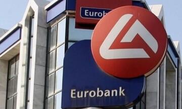 Eurobank: Πρόγραμμα «Bridge Financing Εξοικονομώ» - Ποια είναι τα βασικά πλεονεκτήματα