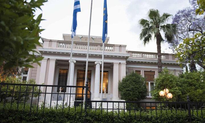 Συνεδριάζει το υπουργικό συμβούλιο - Επί τάπητος συνεπιμέλεια και τηλεργασία στο Δημόσιο