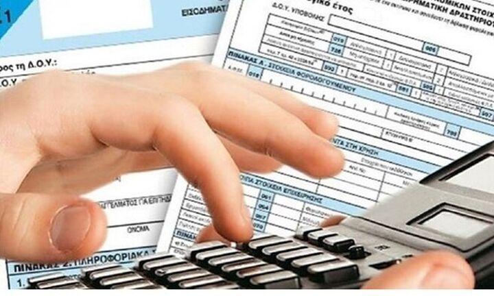 """Τα """"κρυφά δώρα"""" των φετινών φορολογικών δηλώσεων - Ποιοι θα κερδίσουν και πόσα"""