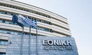 Συμφωνία της Εθνικής Ασφαλιστικής με την Hellenic Healthcare Group για την κάλυψη ρομποτικών επεμβάσ