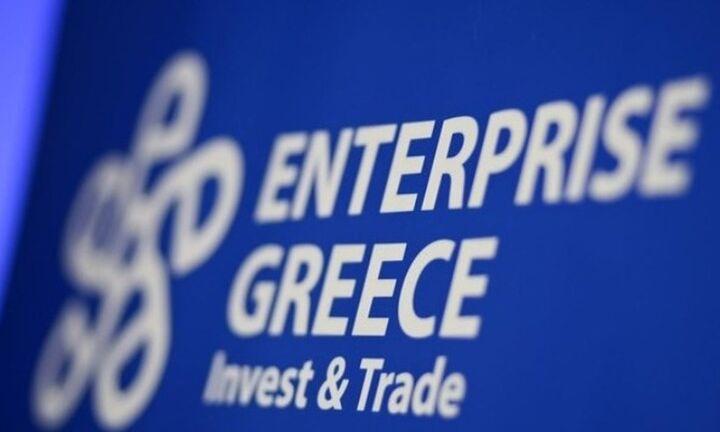 Enterprise Greece και eBay ανακοίνωσαν επέκταση της συνεργασίας τους