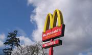 Premier Capital Hellas: Διεύρυνση δικτύου εστιατορίων McDonald's στην ελληνική αγορά