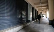 Ποιες ηλεκτρονικές υπηρεσίες του Δημοσίου θα είναι εκτός λειτουργίας 6-7 Μαρτίου