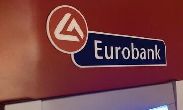Εurobank: πρωτοβουλίες για τη στήριξη του ελληνικού τουρισμού