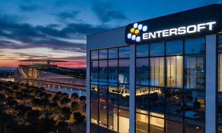 Νέα εξαγορά από την Entersoft και είσοδος στο ηλεκτρονικό εμπόριο