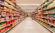 ΙΕΛΚΑ: Σταθεροποίηση των πωλήσεων το πρώτο εξάμηνο του 2021