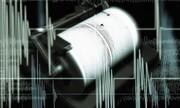 Ισχυρός σεισμός στην Κεντρική Ελλάδα