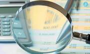 75 απαντήσεις σε ισάριθμα ερωτήματα για τις ηλεκτρονικές αγοραπωλησίες ακινήτων (video)