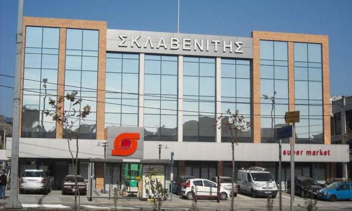 Επενδύσεις 50 εκατ. ευρώ το 2021 από την Σκλαβενίτης