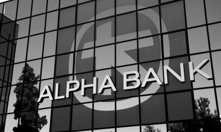 Με απόδοση 5,5% το νέο ομόλογο 500 εκατ. ευρώ της Alpha Bank