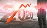 Ύφεση «έκπληξη» το 2020 – Στα 168,5 δισ. ευρώ το ΑΕΠ της περυσινής χρονιάς