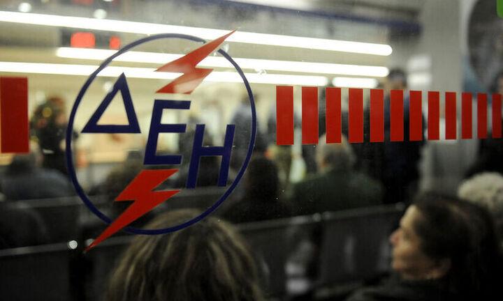 ΔΕΗ: Εκδίδει ομόλογο για την άντληση 500 εκατ. ευρώ