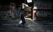 Τράπεζα της Ελλάδος: Αύξηση κατά 4,2% στις τιμές των ακινήτων το 2020