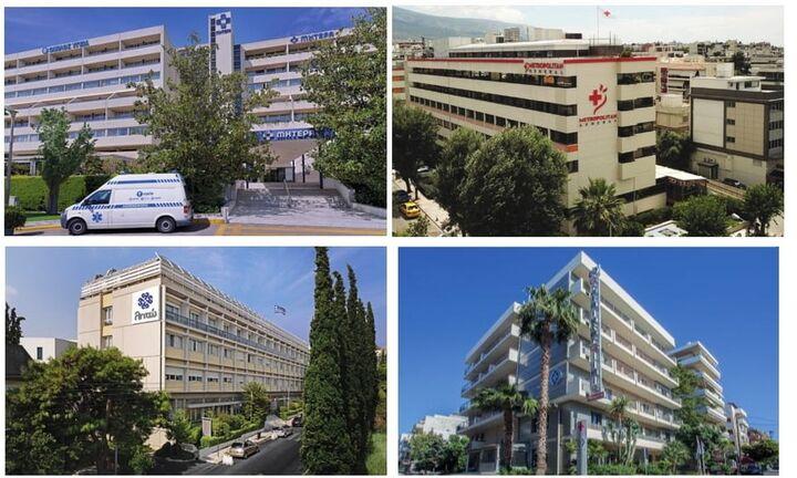 Hellenic Healthcare Group: Στο ΕΣΥ διατίθεται η κλινική Λητώ για τη νοσηλεία Covid-19 περιστατικών