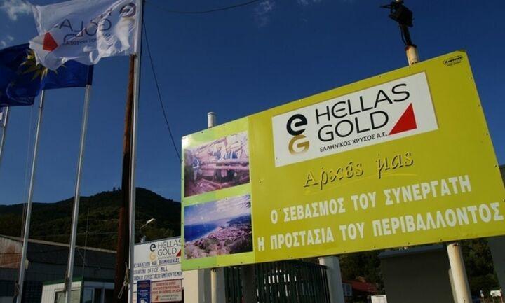 Ελληνικός Χρυσός: Σε αναζήτηση στρατηγικού εταίρου για το έργο των Σκουριών