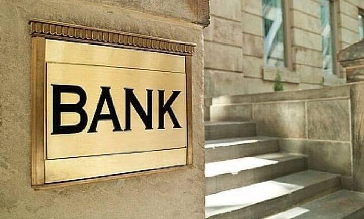 Ευρωπαϊκή Επιτροπή: Ενέκρινε την παράταση του ελληνικού καθεστώτος εγγυήσεων για τις τράπεζες