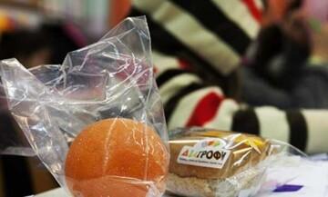 ΟΠΕΚΑ: Επανεκκινεί το πρόγραμμα «Σχολικά Γεύματα»