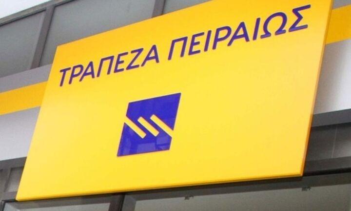 Τράπεζα Πειραιώς: Πρώτη χρηματοδότηση στη βιομηχανία με κριτήρια βιώσιμης ανάπτυξης στην ElvalHalcor