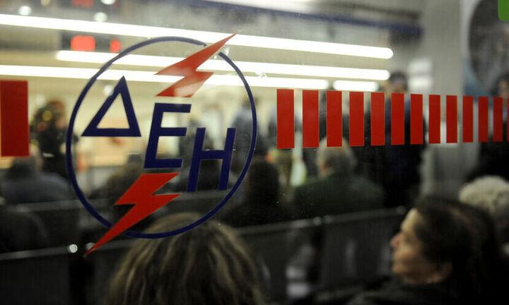 ΔΕΗ: Άντληση 650 εκατ. ευρώ με επιτόκιο 3,875 %