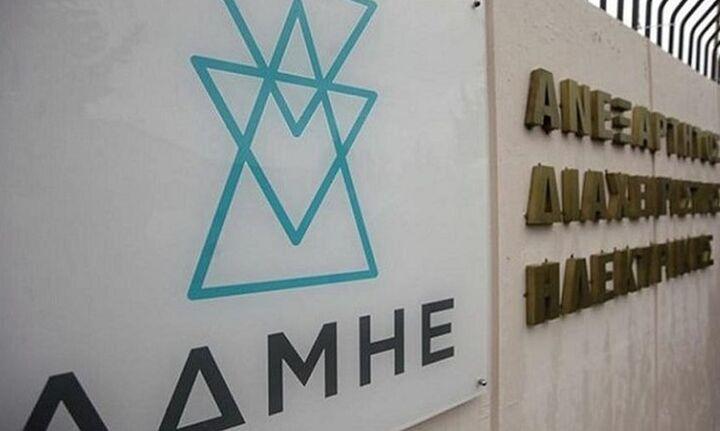 Δωρεές ΑΔΜΗΕ για την αντιμετώπιση πανδημίας και σεισμού στη Θεσσαλία σε 8 νοσοκομεία