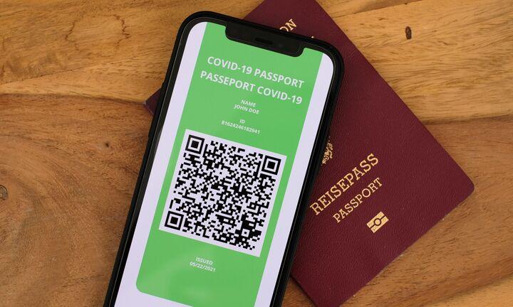 Αποκαλυπτήρια για το «ευρω-διαβατήριο» υγείας