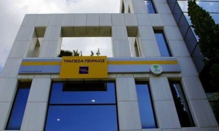 Η Euronet εξαγοράζει τον Τομέα Αποδοχής Καρτών της Τράπεζας Πειραιώς - Στα 300 εκατ. το τίμημα