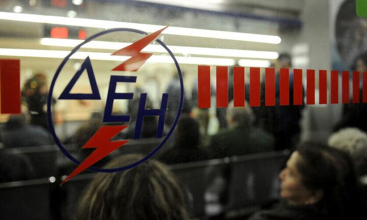 Eρευνα της Κομισιόν για τη δραστηριότητα της ΔΕΗ στη χονδρική αγορά ηλεκτρικής ενέργειας