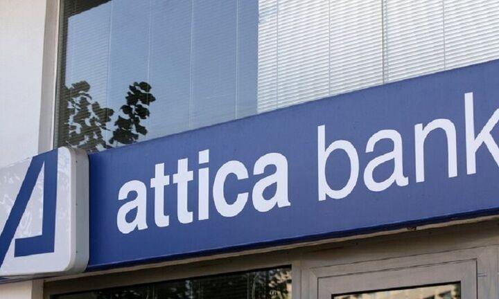 H Attica Bank στο EaSI - Στήριξη των πολύ μικρών και νεοφυών επιχειρήσεων