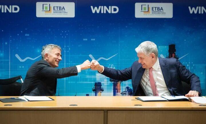 WIND: Στρατηγική συνεργασία με ΕΤΒΑ για οπτικές ίνες και υπηρεσίες ΙοΤ