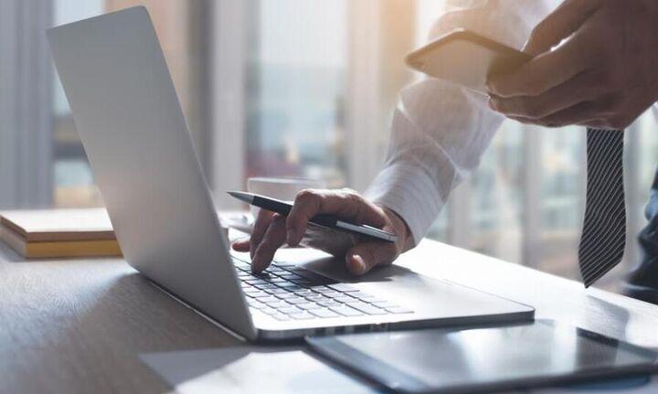 Ηλεκτρονικά η αίτηση και η παραλαβή του ποινικού μητρώου - Η διαδικασία