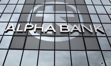 """Σε μονοψήφιο ποσοστό """"κόκκινων δανείων"""" στοχεύει η Alpha Bank εντός του 2021"""