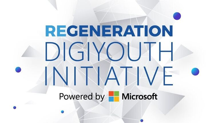 Microsoft και ReGeneration: Στόχος η ένταξη των νέων στην αγορά εργασίας - Τα επόμενα βήματα