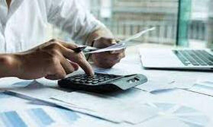 Το πρώτο βήμα για τις φετινές φορολογικές δηλώσεις και ο κατάλογος με τις εκκρεμότητες