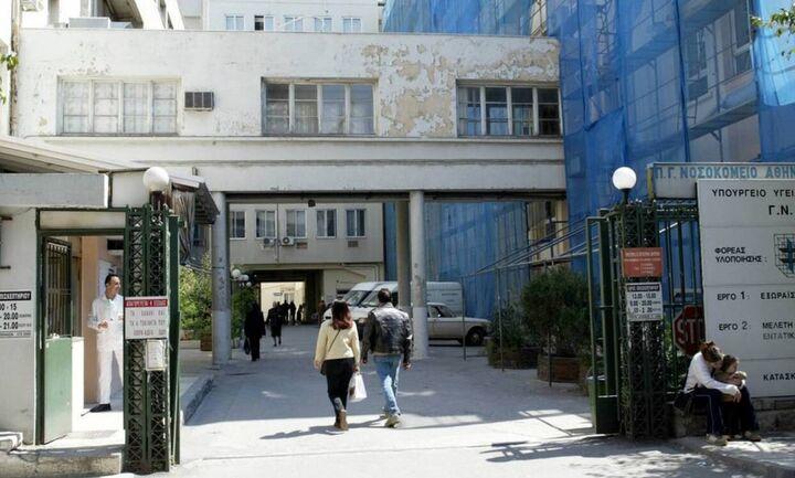 Διαψεύδει το Λαϊκό Νοσοκομείο ότι σταμάτησε να δέχεται περιστατικά Covid