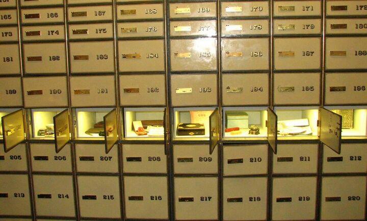 «Χρυσό» ριφιφί σε τράπεζα στο Ψυχικό: Συνελήφθη 58χρονος - Tι πρόδωσε τον δράστη