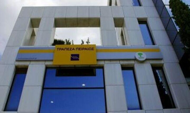 Διευκρινίσεις της Τράπεζας Πειραιώς για την αύξηση μετοχικού κεφαλαίου