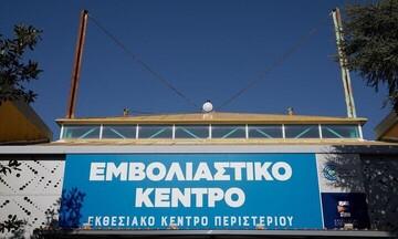 Αυτό είναι το νέο MEGA εμβολιαστικό κέντρο της Αττικής (φωτό)