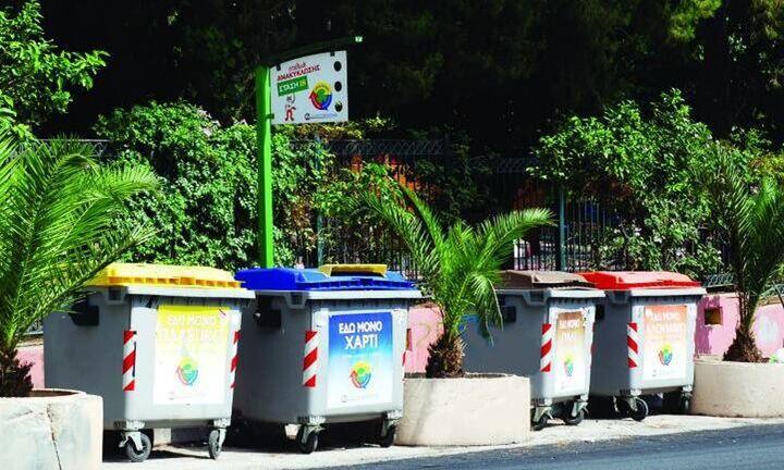 ΟΤΑ: Σε λειτουργία η ηλεκτρονική πλατφόρμα του Τοπικού Σχεδίου Διαχείρισης Αποβλήτων