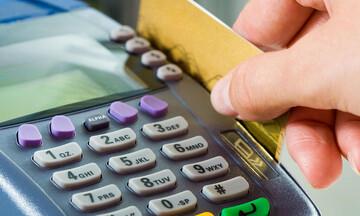 """Ηλεκτρονικές πληρωμές: Πώς γίνεται πλέον η """"ισχυρή ταυτοποίηση"""" των συναλλασσομένων"""