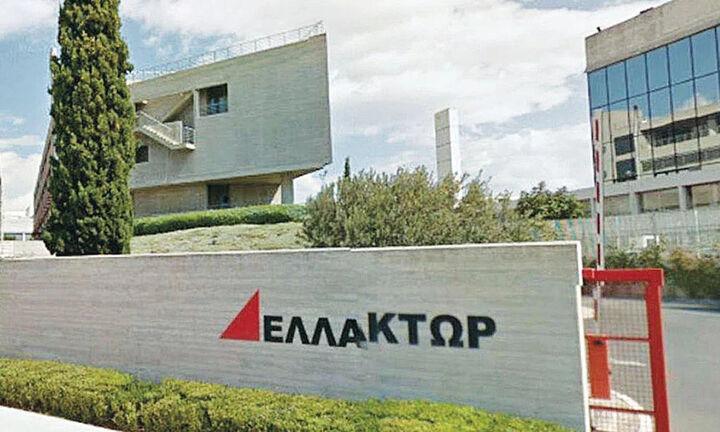 ΕΛΛΑΚΤΩΡ: Ζημιές 186,7 εκατ. ευρώ το 2020 - Στα 30 εκατ. ευρώ τα EBITDA