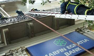 Marfin: Ανοίγει πάλι ο φάκελος - Προέκυψαν νέα στοιχεία