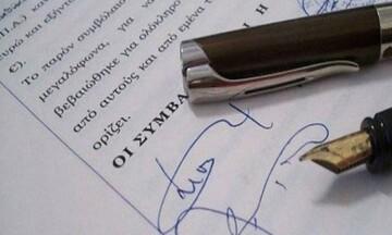 Ακίνητα: Αγορά με δύο έγγραφα - πιστοποιητικό νομιμότητας και ενημερότητας