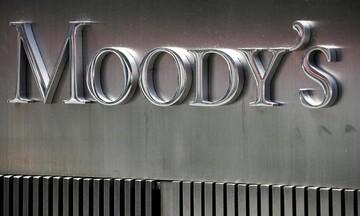 Moody's: Σε θετικές αναβάθμισε τις προοπτικές των ελληνικών τραπεζών