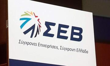 ΣΕΒ: Υπεγράφη Συλλογική Σύμβαση Εργασίας της Καπνοβιομηχανίας για το 2021 - 2022