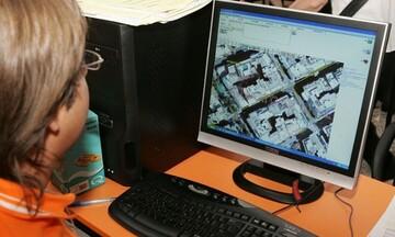 Κτηματολόγιο: Σε λειτουργία από σήμερα το Γραφείο Δυτικής Ελλάδας