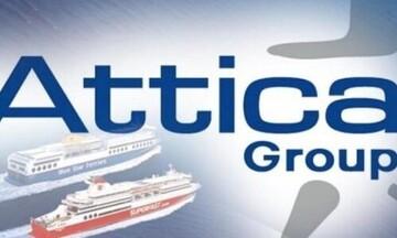 Attica Group: Υποχώρηση 48% στα Ενοποιημένα Κέρδη προ Φόρων το 2020