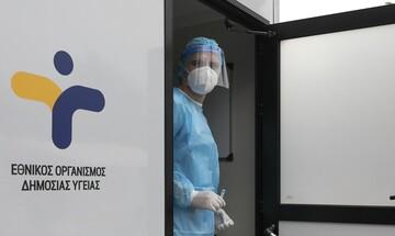ΕΟΔΥ: Που θα γίνουν δωρεάν rapid test την Παρασκευή 2 Απριλίου